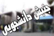 پرسش سخنگوی انجمن اسلامی دانشجویان دانشگاه تهران از سازمان های فرهنگی