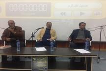 کرسی آزاد اندیشی در دانشگاه بیرجند برگزار شد