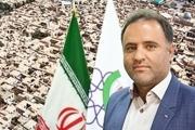 شهردار: اردکان در توزیع استانی ارزش افزوده متضرر شده است