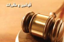 قانون مداری نخستین گام برای جلوگیری از خشونت