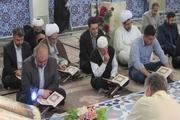 نگاهی به آئین های کهن ماه رمضان در تالش