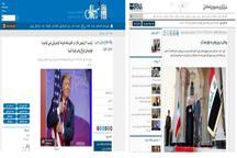 کنایه خبرگزاری رسمی جمهوری اسلامی به ترامپ: روحانی در روز روشن به عراق سفر کرد + عکس