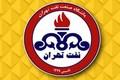 بدهی باشگاه نفت تهران بیش از 16 میلیارد تومان است  وزارت نفت مسئول تعیین مالکیت باشگاه