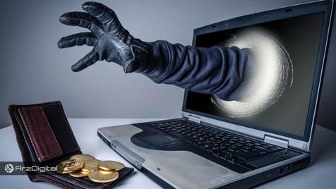 بدافزار جدید روسی برای سرقت بیت کوین!