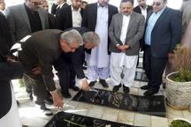 وزیر نیرو به سیستان و بلوچستان سفر کرد