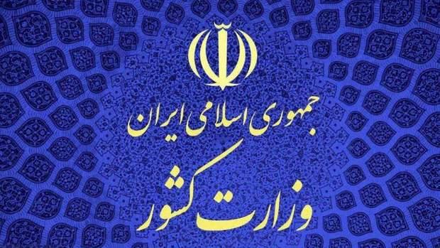 وزارت کشور هنوز ابلاغی در مورد شهردار منتخب یزد صادر نکرد