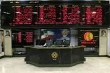 43 میلیارد ریال در تالار بورس منطقه ای اردبیل معامله شد
