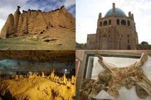 218 هزار بازدید از جاذبه های گردشگری زنجان ثبت شد