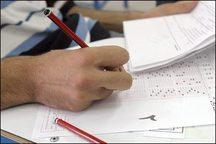 کلید اولیه سؤالات آزمون ارشد امروز منتشر می شود