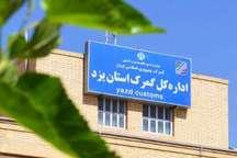رشد 29 درصدی صادرات استان یزد   بارگیری روزانه 600 خودرو سنگین درگمرک استان