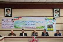 فرماندار خداآفرین:شورای آموزش و پرورش تجلی گاه مشارکت مردم و دولت است