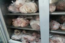 دامپزشکی کرمانشاه 250 کیلوگرم گوشت و آلایش دامی ناسالم را معدوم کرد