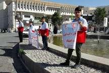 تشکیل حلقه انسانی نه به اعتیاد توسط جوانان هلال احمر استان ایلام