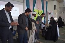 جشنواره تجلیل از خیرین مدرسهساز در بهاباد برگزار شد