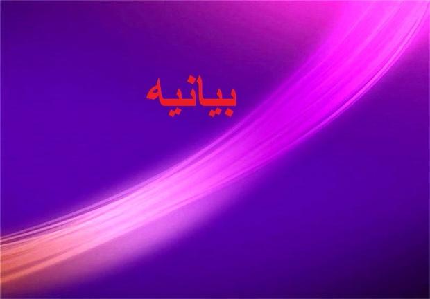 شورای اسلامی مشهد جنایات رژیم صهیونیستی را محکوم کرد