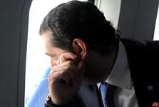 سعد حریری فردا شب به بیروت می رسد