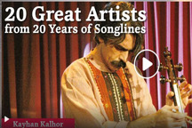 کیهان کلهر، کمانچه و موسیقی ایرانی