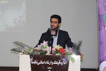 همایش جوانه های امید در تنگستان بوشهر برگزار شد
