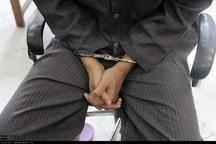 اعترافات عامل عامل اغتشاش و خرابکاری در مشهد