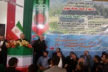 واگذاری رایگان 700 فقره اسناد بنیاد علوی در بهشهر