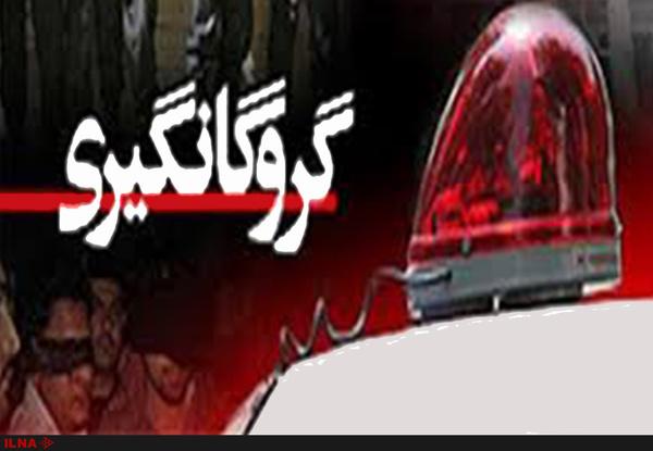 آزادی گروگان زندانی شده در غار نقطه صفر مرزی خراسان رضوی