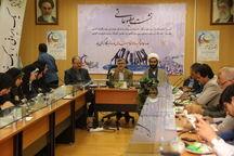 جشنواره سلامت و رسانه در زنجان برگزار میشود