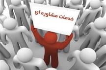 10مرکز مشاوره ازدواج زیرنظر اداره ورزش وجوانان خوزستان فعالند
