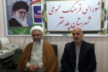 9 دی روز ملی وحدت مردم ایران است