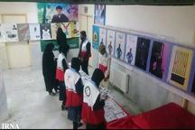 نمایشگاه پیشگیری از اعتیاد در ایرانشهر گشایش یافت