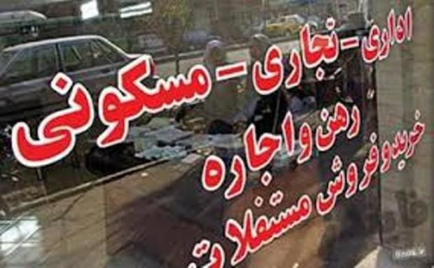 بهای اجاره و مسکن در مشهد افزایش یافت
