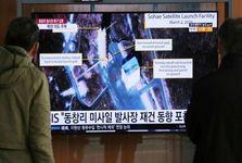 کره شمالی «یک آزمایش بسیار مهم» انجام داد