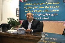 مرکز جامع درمان اعتیاد در اصفهان راه اندازی می شود