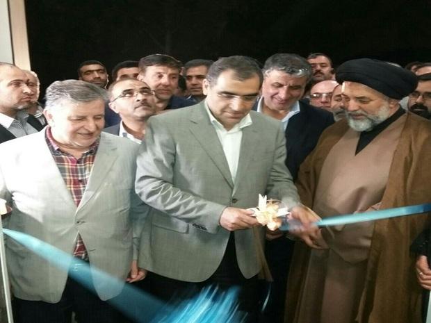 وزیر بهداشت 2 مرکز تخصصی درمانی را در آمل افتتاح کرد
