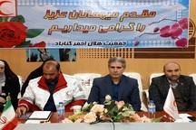 20 هزار خانوار خراسان رضوی زیر پوشش طرح خادم هلال احمر