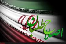 زیر پرچم رهبری میجنگم/ سی نفری که درکی از مفهوم میهن و ملت ندارند