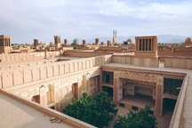 مدیریت سرپرستی در یزد