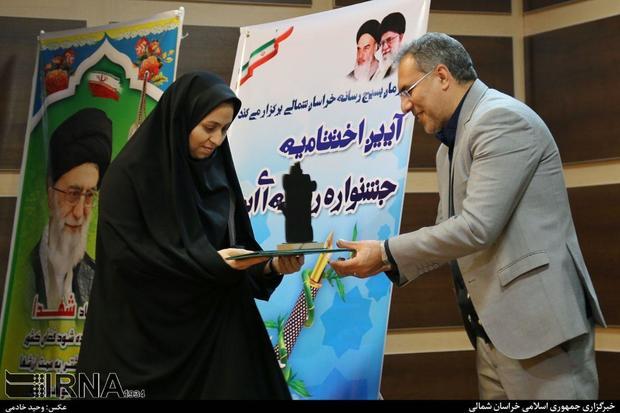 برگزیدگان جشنواره ابوذر در خراسان شمالی معرفی شدند