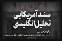 پاسخ سایت رهبر انقلاب به عملیات رسانهای جدید بیبیسی علیه امام خمینی (س)