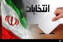تذکراتی مرتبط با فعالیتهای انتخاباتی در فارس داده شد