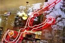 افزایش 15 درصدی خرید و فروش مسکن در اراک
