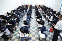 کنکور امسال برای نیمی از دانش آموزان مازندرانی تازگی ندارد