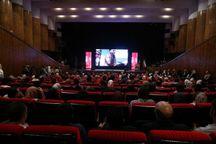 حال خوش سینماهای مازندران