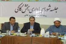 معاون سیاسی استانداری بوشهر: احزاب برای فعالیت سیاسی به امنیت و آرامش جامعه لطمه نزنند