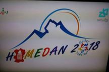 لوگوی 'همدان، پایتخت گردشگری آسیا' رونمایی شد