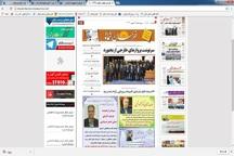 سرنوشت پروازهای خارجی از بجنورد تیتر اصلی روزنامه خراسان شمالی