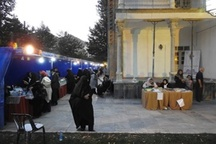 برگزاری دهمین جشنواره خیریه غذا  در محل موزه مفاخر