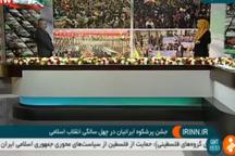 آغاز راهپیمایی باشکوه ۲۲ بهمن در چهل سالگی انقلاب اسلامی در سراسر ایران