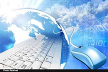 اینترنت ایران چقدر سرعت دارد؟