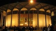 تئاتر شهر برای ماه محرم و هفته دفاع مقدس چه برنامه هایی دارد؟