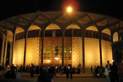 علت تیراندازی در محوطه تئاتر شهر مشخص شد
